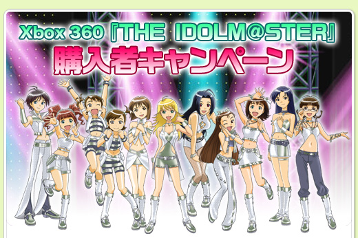 [Figurines Jeux Vidéos] The Idolm@ster Img